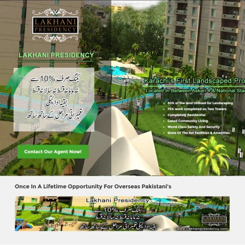 Lakhani Landing Page