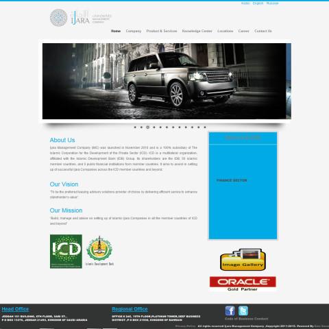 Ijara Management (IMC)